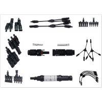 厂家直销MC4光伏防水连接器,公母接头,公母接线端子