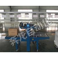 浙江奔龙自动化BPNL-32漏电断路器包装生产线