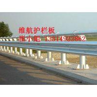 佛山波形护栏板厂家维航金属 提供波形钢板护栏 可定制包安装