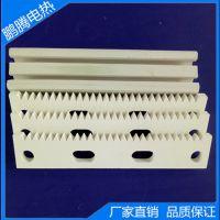 鹏腾电热电器厂直销陶瓷零件 氧化铝陶瓷钉 工业陶瓷制品