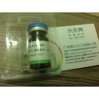 广州亮化化工供应真菌毒素标准品-钙激活钾通道阻断剂标准品,cas:57186-25-1,规格:1mg