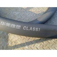 华美橡塑B1级保温管 阻燃防火 空调管道施工保温材料橡塑管全国运输