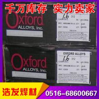 进口美国牛津Oxford Alloy 7018-A1/E7018-A1低合金钢焊条