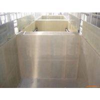 消防水池内壁玻璃钢防腐防水CH510型玻纤树脂胶