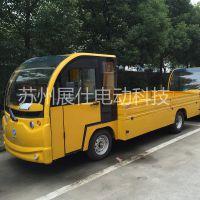 杭州四轮电动货车 平板运输车 宁波载货电瓶车价格