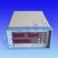 虹谱中山HP300智能寿命试验仪 LED灯具寿命测试仪 开关老化检测设备 LED测试仪