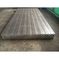 泽宏焊接平台、铸铁焊接平台、三维焊接柔性平板