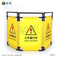 北京组合围栏厂家,组合围栏,功彩安防科技(在线咨询)