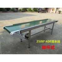 嘉力电子定制广州花都优质输送带 小型输送机 1/2/3米流水线 传送带 皮带线
