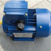 工厂直供清华紫光电机,MS6312三相异步电机
