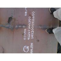 低价保质供应中厚钢板Q500QD桥梁钢板 规格齐全