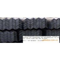国标角钢、货架角钢、不等边角钢、热镀锌角钢、——专业批发