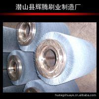 供应毛刷磨料丝刷辊 弹簧毛刷 不锈钢毛刷 毛刷条