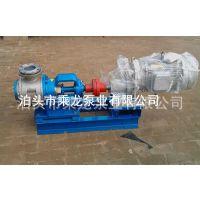 NYP内齿齿轮泵 高粘稠用齿轮泵  高粘度齿轮油泵 型号齐全齿轮泵