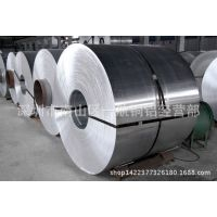 供应铝带 东莞5052铝带 1060变压器铝带 3003镜面铝卷 5083铝卷