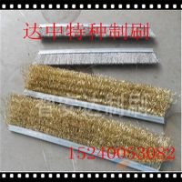 剑麻砂光机毛刷配件 1米2米长剑麻条刷 打磨抛光毛刷条 铁皮条刷