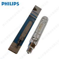 飞利浦1000W金卤管 HPI-T 1000W/643金属卤化物灯 E40