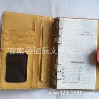 活页笔记本制作 活页笔记本厂家 活页笔记本厂家