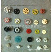 pcb磨板机滚轮片、蚀刻机行辘片、清洗机传送轮片、显影机传送轮