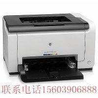 郑州佳能MP288喷墨打印机维修/喷墨打印机墨盒改装