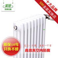 圣春冀暖铸铁暖气片家用散热器 厂家直供正品特价圆管三柱745