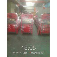 广东佛山明州机械有限公司专业生产货架冲床护栏冲孔机防盗网打孔机全自动管材冲床