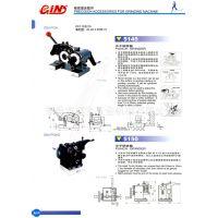 台湾精展冲子研磨机GIN-PGA