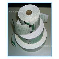 大型印刷工厂多联电脑打印纸/POS机卷纸/银行凭条纸/收银纸