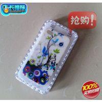iphone5S手机壳包装盒 三星S4保护壳水晶盒 苹果大钻纹塑胶盒
