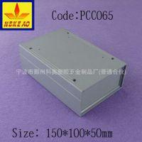 塑料机箱壳 台式治疗仪器机箱壳 吸塑机箱 围框 电子壳体 PCC065