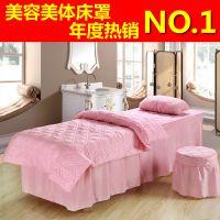 厂家直销清仓 美容院床上用品 美容床罩 美体按摩床罩 可订做加工