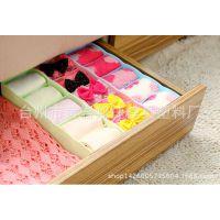 韩式多用途五格塑料分类整理盒可叠加内衣袜子收纳盒抽屉杂物盒