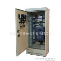 供应浙江正传水泵节能控制柜/消防水泵控制柜/75kw一控二变频控制柜