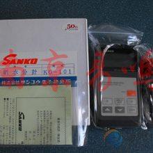 特价供应日本三高sanko纸水分计KG-101