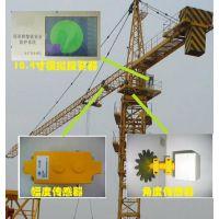 上海睿技土木工程咨询有限公司塔吊安全监控