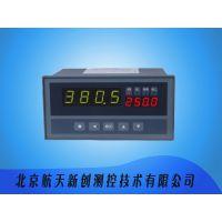北京航天新创 厂家直销高亮数码管显示万能输入信号控制显示仪表