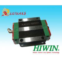 供应台湾HIWIN品牌HGW45HC上银直线导轨