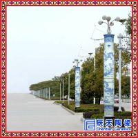 景德镇特色陶瓷青花色釉龙纹 1到5米大灯柱 定做各款陶瓷灯柱