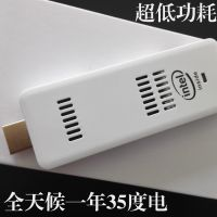 win8.1系统带无线蓝牙超级节能省电迷你电脑主机