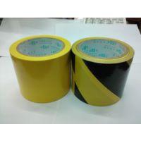 上海北徽厂家特价供应黄黑斑马线警示粘胶带优质PVC警示带胶带
