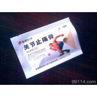 深圳供应风湿药贴包装袋/西藏药贴包装袋/退热贴包装袋/儿童专用腹泻贴包装袋
