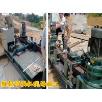 供应陕西300数控弯拱机 钢筋和预应力机械