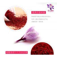 西红花的功效和作用西班牙藏红花批发供应价格|特级西班牙藏红花批发价格|哪里有批发西班牙藏红花的