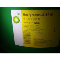 厂家【BP安能高CS150循环油】低价