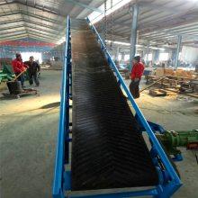 圆管支架电动升降装车输送机 滁州槽型托辊皮带机 800带宽12米长圆管传送机报价