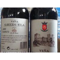 哪儿有物超所值葡萄酒批发市场_广东格莱杜拉葡萄酒