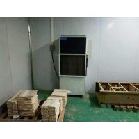 百奥工厂直供高温烘干机CGF7.0/SN 7公斤380V额定电压木材烘干机