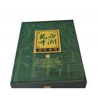 茶叶礼品盒制作厂家,礼品盒设计公司