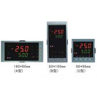 虹润NHR5310系列人工智能阀门流量液位温度PID调节器智能数显仪表