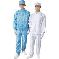 台前专业面料防阻然防酸碱工作服工装团体定制优等品质款式多样厂家定制